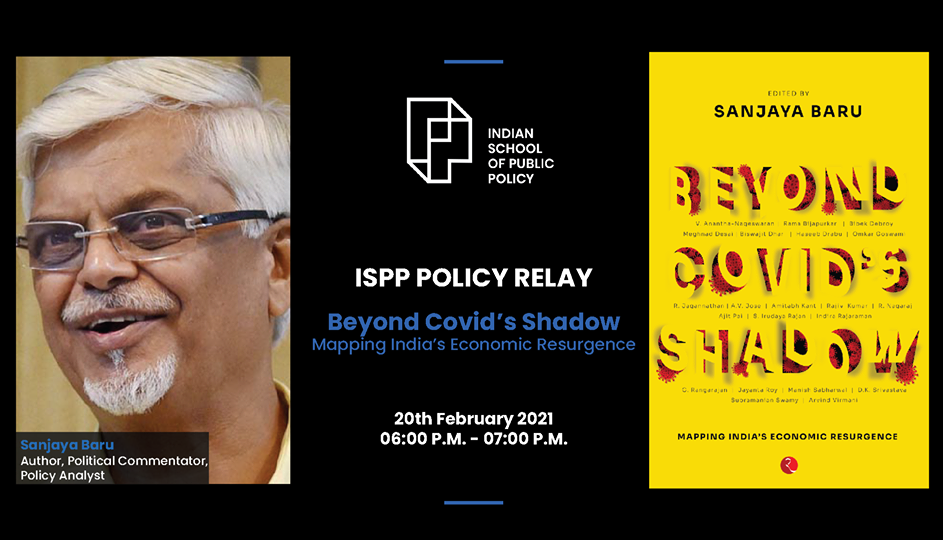 ISPP Policy Relay: Webinar with Sanjaya Baru